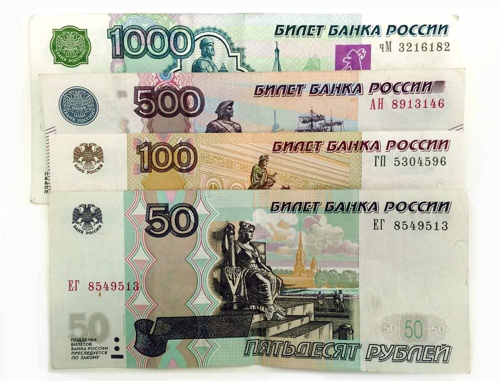 Rublos moneda rusa