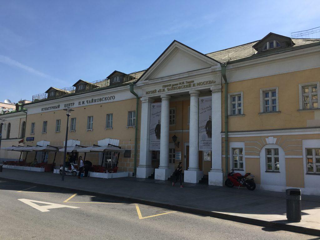 Moadiario Museo Tchaikovsky