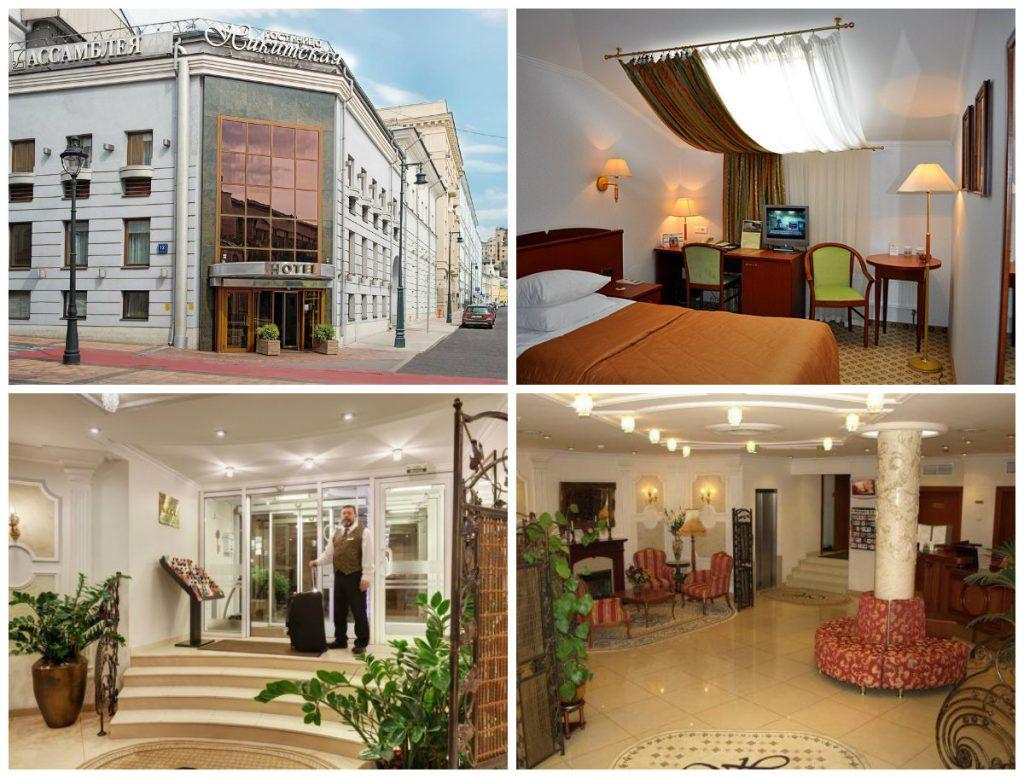 Moadiario Hotel Moscú